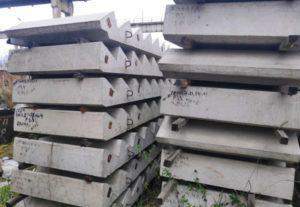 марши из бетона