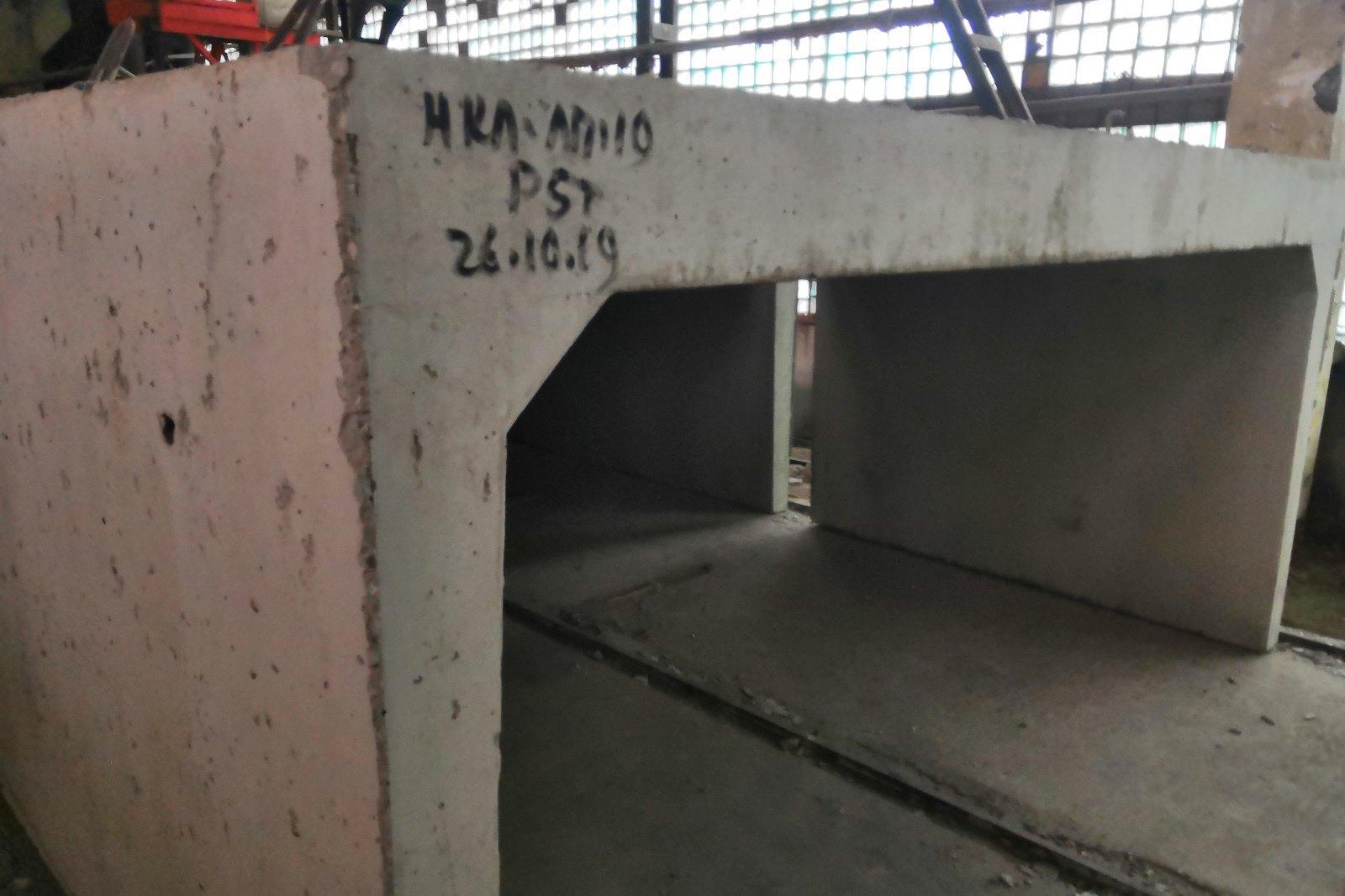 изготовление лотка бетонного